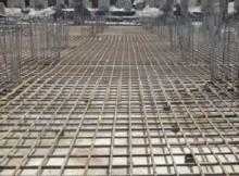 mat foundation reinforcement